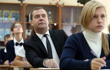 Дмитрий Медведев объявил о своей отставке