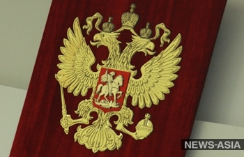 Правительство России одобрило договор о вступлении Армении в ЕАЭС