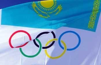 Казахстанцы протестуют против проведения Олимпиады-2022 в Алма-Ате