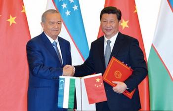 Китай и Узбекистан подписали соглашения на $6 млрд