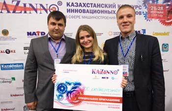 В Алма-Ате определили лучший проект в области машиностроения