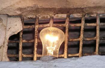 Дефицит электроэнергии в Таджикистане сказывается на населении республики