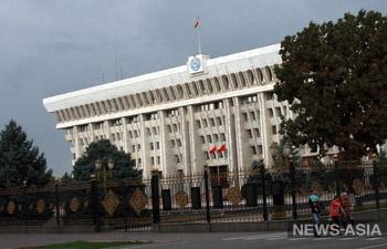 Парламент Киргизии ответил посольству США насчёт антигейского закона