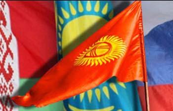 Киргизия выбирает евразийский вектор