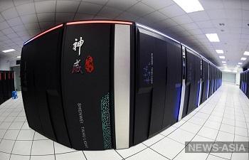 Китайский суперкомпьютер признан самым сильным в мире