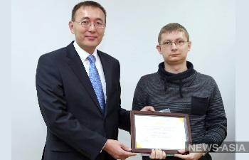 Нацбанк КР наградил победителей республиканского конкурса среди СМИ