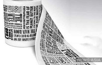 В Казахстане предлагают печатать непопулярные газеты на туалетной бумаге