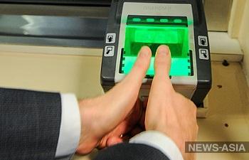 В Китае вводят обязательную дактилоскопическую регистрацию туристов