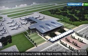 Ташкент начинает строительство нового терминала аэропорта имени Каримова