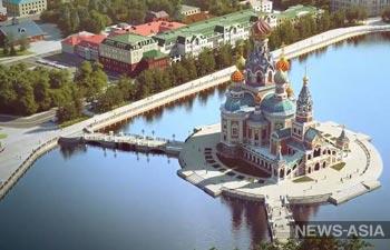 В Екатеринбурге начали строительство храма на воде