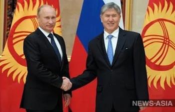 Стартовал визит лидера РФ Владимира Путина в Киргизию