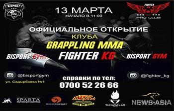 В Бишкеке появится клуб смешанных единоборств FIGHTER.KG