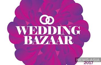 В Бишкеке прошла выставка свадебных товаров и услуг «Wedding Bazaar 2017»