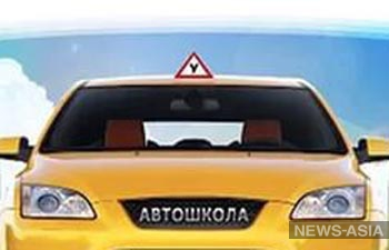 В Казахстане предлагают отменить экзамены при получении водительского удостоверения
