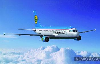 В Душанбе приземлился первый за 25 лет узбекский самолет