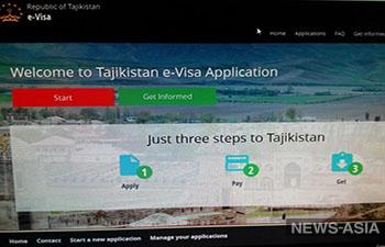В Таджикистане ввели обязательную электронную регистрацию для иностранцев