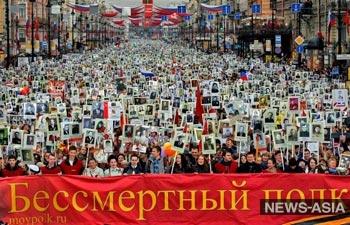 В Таджикистане запретили «Бессмертный полк»