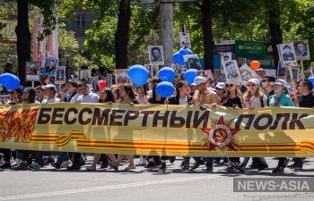 «Бессмертный полк» - 2017: Киргизия отметила День Победы