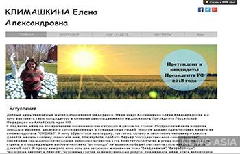 Президентом России может стать эмигрантка из Таджикистана