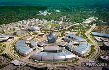 Шаг в будущее: в Казахстане стартовала международная специализированная выставка «Астана ЭКСПО-2017»
