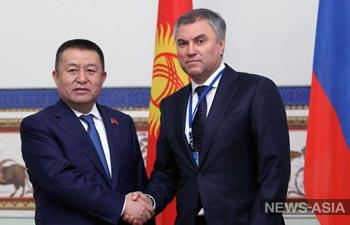 О чём говорили на встрече в Бишкеке спикеры России и Киргизии?