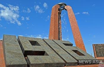 В Киргизии почтили память погибших в ходе трагических событий 1916 года