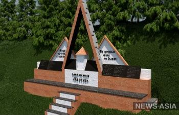В Киргизии появится монумент в память основателей движения альпинистов – «Ала-Арчинская «Корона»»