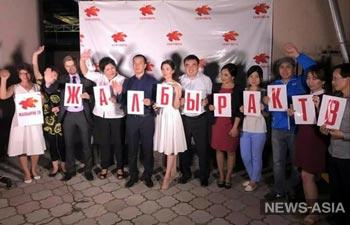 В Киргизии оппозиционный телеканал «Сентябрь» после запрета на ТВ-вещание ушел в Интернет