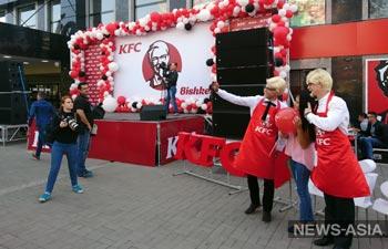 В Киргизии прошло официальное открытие ресторана KFC