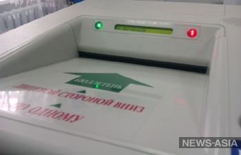 За честным и прозрачным ходом выборов президента в Киргизии будут следить 5 НПО по проекту реформы избирательной системы под эгидой  ЕС