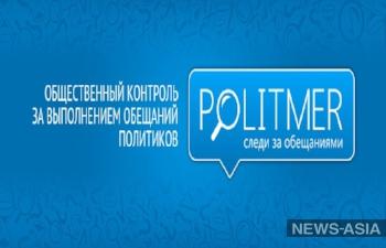 Кто из политиков в Киргизии не выполняет обещания?