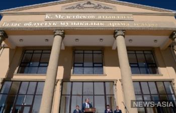 Вклад в культуру: президент Алмазбек Атамбаев открыл новый театр в Таласской области