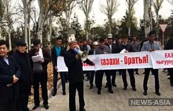 В Бишкеке митингующие вышли к посольству Казахстана с требованием открыть границу и прекратить ужесточение мер в отношении республики