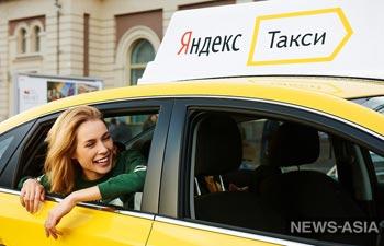 В Киргизии начал работу сервис «Яндекс. Такси»