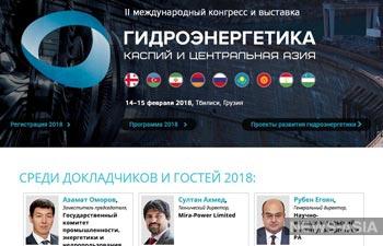 Гидроэнергетика. Каспий и Центральная Азия