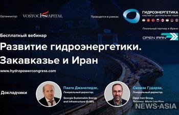 Потенциал гидроэнергетики Каспийского региона и основные проблемы