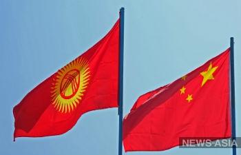 В вузах Китая будут изучать киргизский язык и культуру