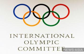 Россия осталась без Олимпиады-2018