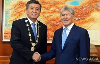 АиФ-Кыргызстан: О САМОМ ВАЖНОМ
