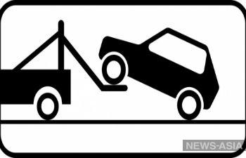 В Киргизии начата принудительная эвакуация неправильно припаркованных автомобилей