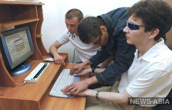 Для незрячих киргизстанцев проведут бесплатный реабилитационный тренинг