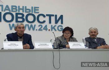 Экс-сотрудники  Киргизгидромета обвиняют руководство в незаконном отчуждении земли метеостанции «Байтик»