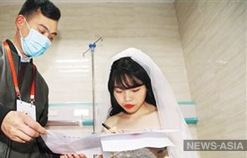 Обошлись без жениха: китаянка со смертельным диагнозом сыграла свадьбу с собой