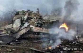 В Китае потерпел крушение военный самолет - разведчик