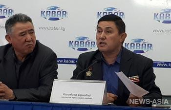 Коррупция и «липовые» погоны: воины – афганцы из Киргизии обвинили руководство в финансовых махинациях