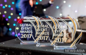 В Москве состоялась церемония вручения премии для организаторов мероприятий Global Event Awards 2017
