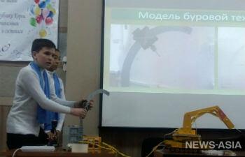 Юные изобретатели: в Киргизии школьники продемонстировали проекты буровых установок