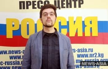 Никита Мендкович: «Преподавание русского языка в КР необходимо развивать, причем не только на уровне школ и вузов»