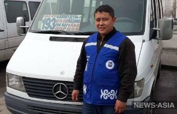 В Бишкеке водителей общественного транспорта обязали носить единую форму, но не научили вежливости