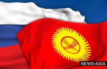 Товарооборот между Киргизией и Россией вырос на 31, 6 %